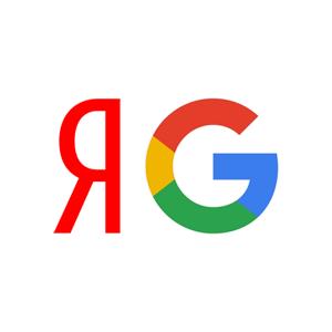 Яндекc+Google